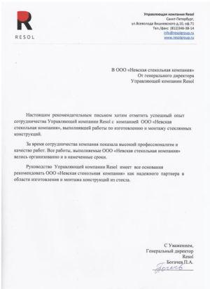 Otzyv-glassneva.ru-resol
