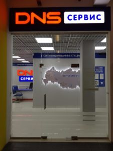Цельностеклянная перегородка для «DNS» Звездная д.4